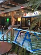 restaurant playa samara - 3